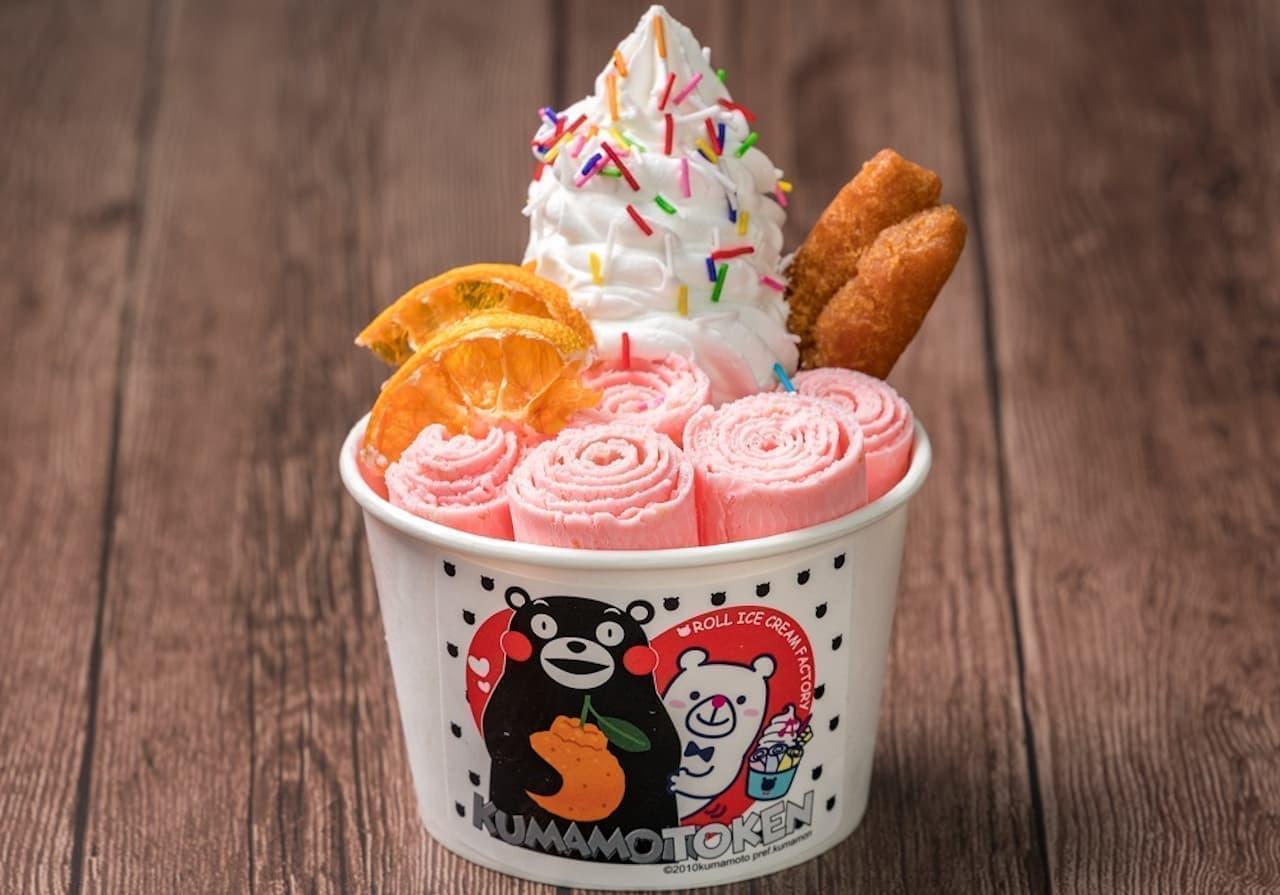 ロールアイスクリームファクトリー「くまモンの甘酒ロールアイス」
