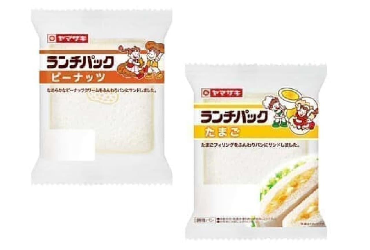 いきなりステーキランチパック