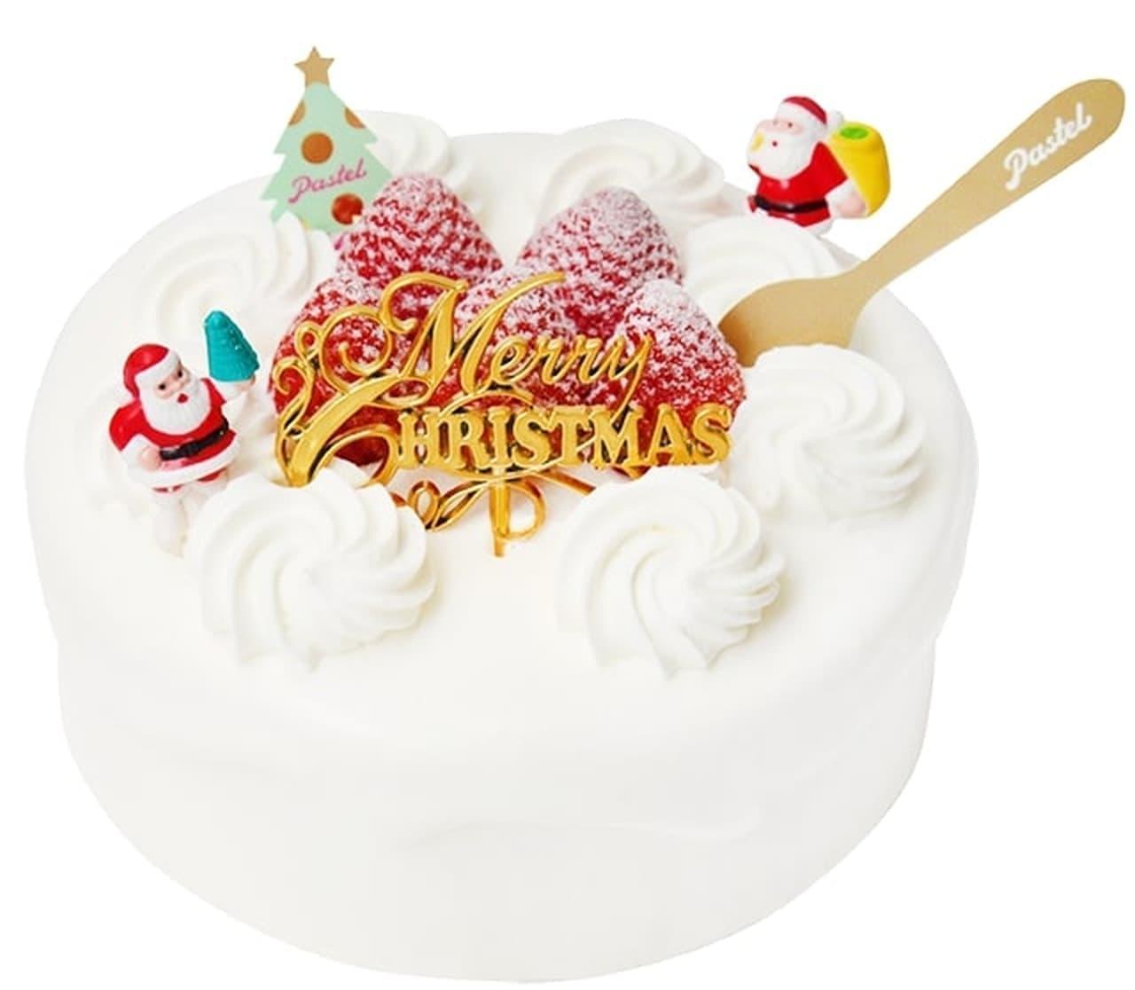 Pastel(パステル)のクリスマスケーキ