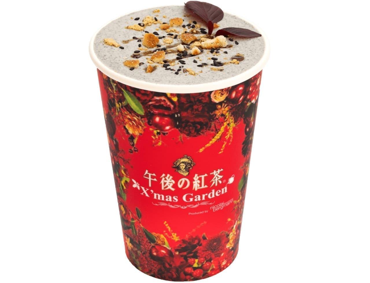 """クリスマス限定カフェ「ストレートティー """"クッキー&セサミクリーム""""(HOT)」"""