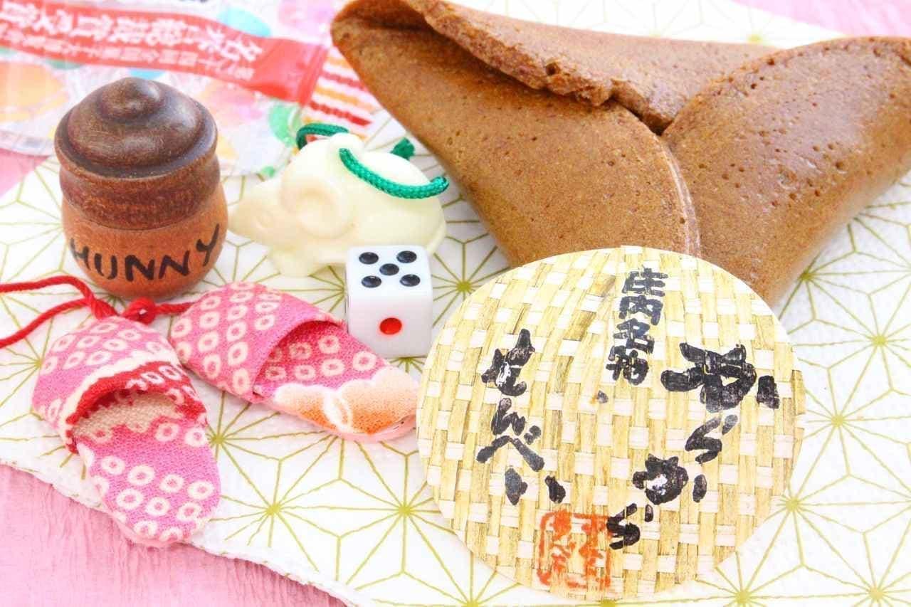 宇佐美煎餅店の「まるやまからから煎餅」