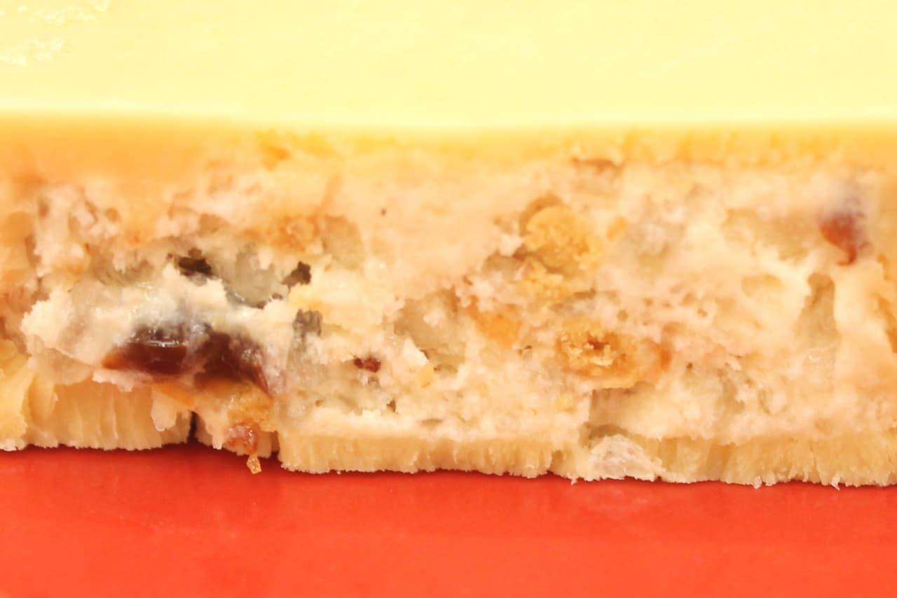 赤城乳業の「ガリガリ君リッチレーズンバターサンド味」