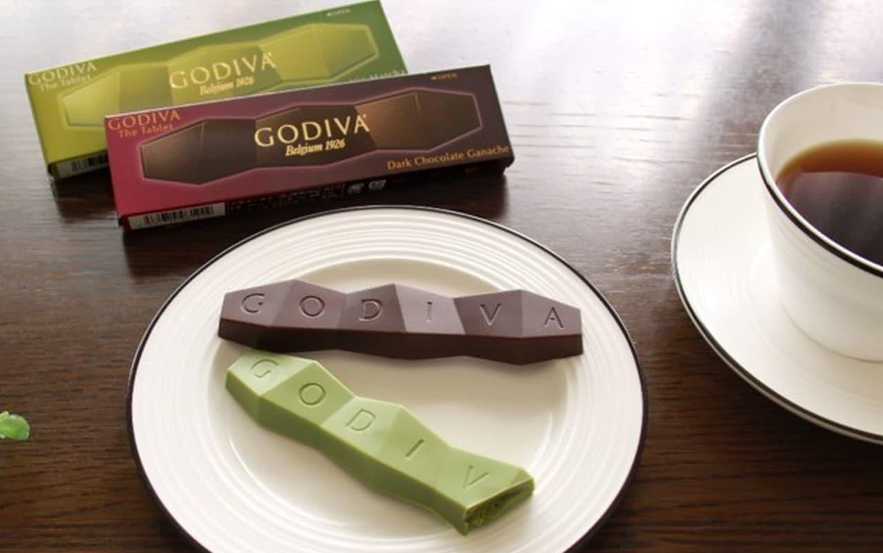 セブン『ゴディバ ザ タブレット』から「ダークチョコレート ガナッシュ」と「ホワイトチョコレート 宇治抹茶」
