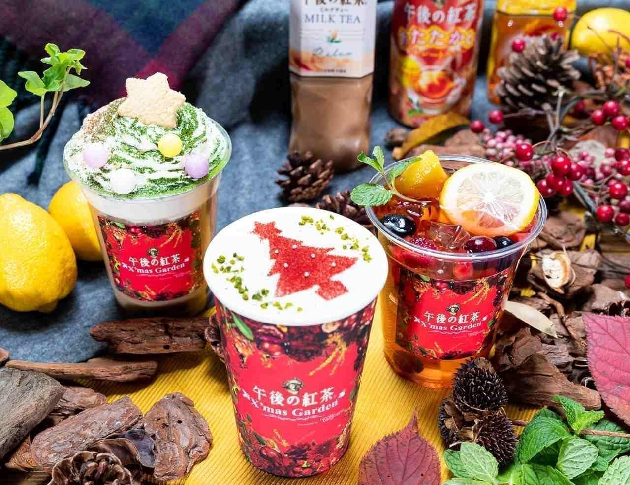 「午後の紅茶 X'mas Garden produced by Nicolai Bergmann Flowers & Design」クリスマスシーズン限定カフェ