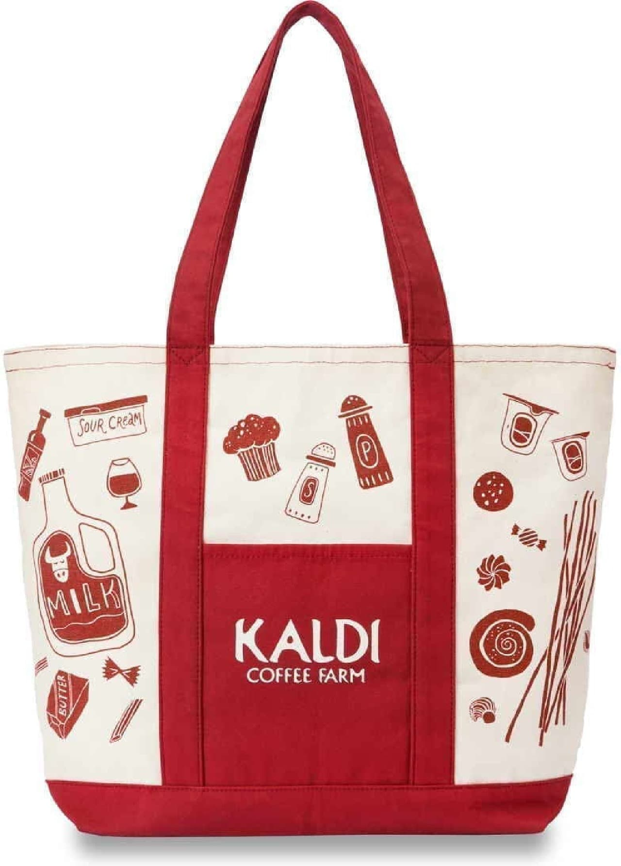 カルディ 福袋2020