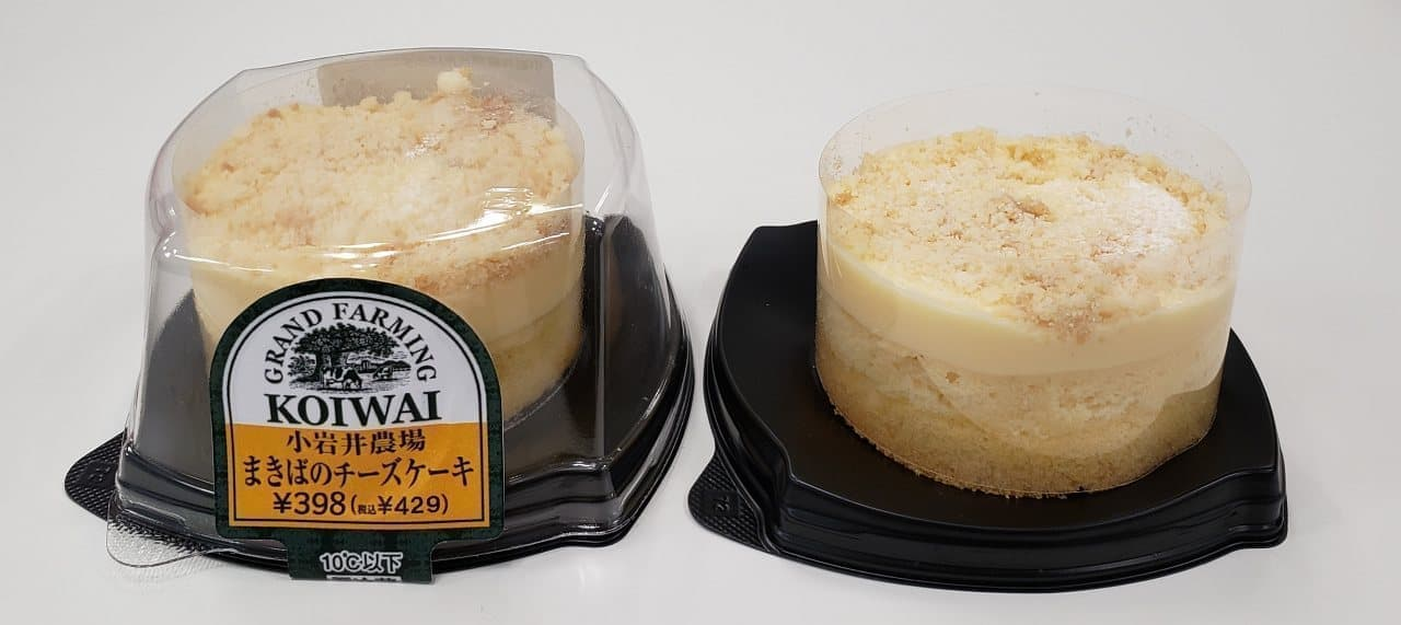 セブン-イレブン「小岩井農場 まきばのチーズケーキ」