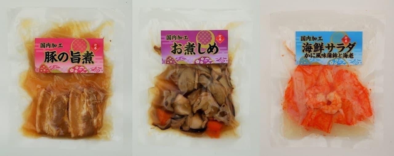 ローソンストア100「100円おせち」の「豚の旨煮」「お煮しめ」「海鮮サラダ」