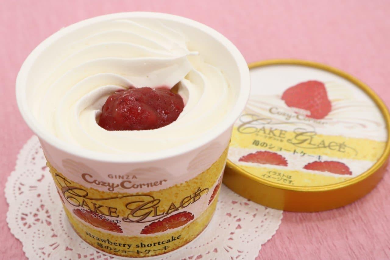銀座コージーコーナーのケークグラッセ「苺のショートケーキ」