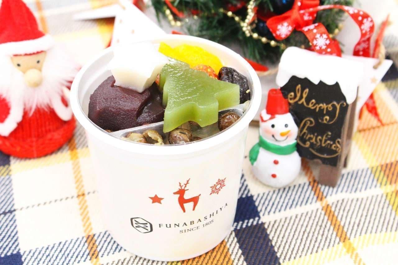 船橋屋「クリスマスフルーツあんみつ」