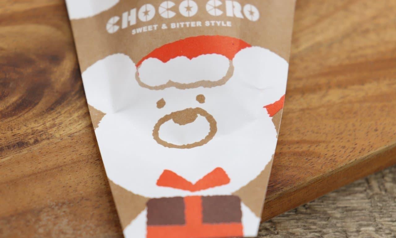 サンマルクカフェ「ホワイトチョコクロ」