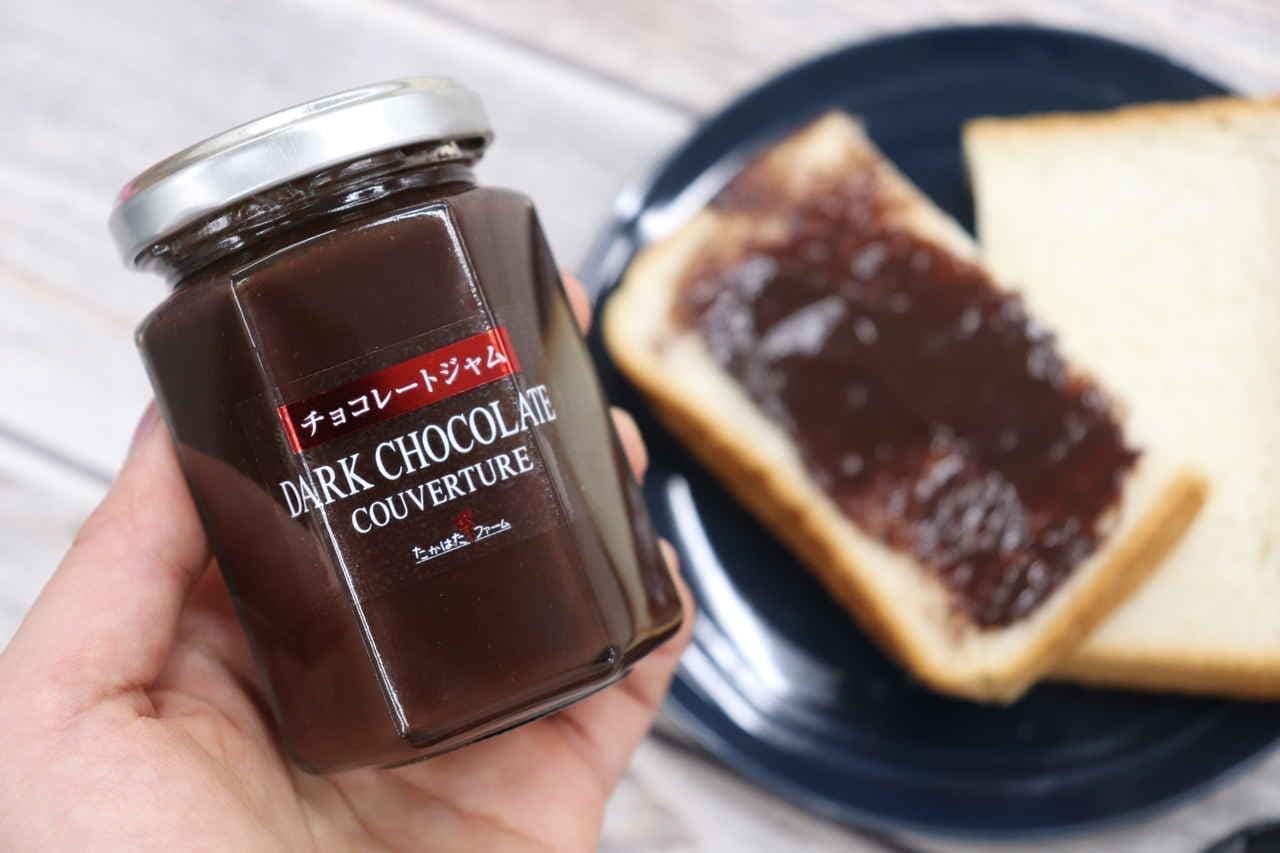 成城石井 ダークチョコレートジャム