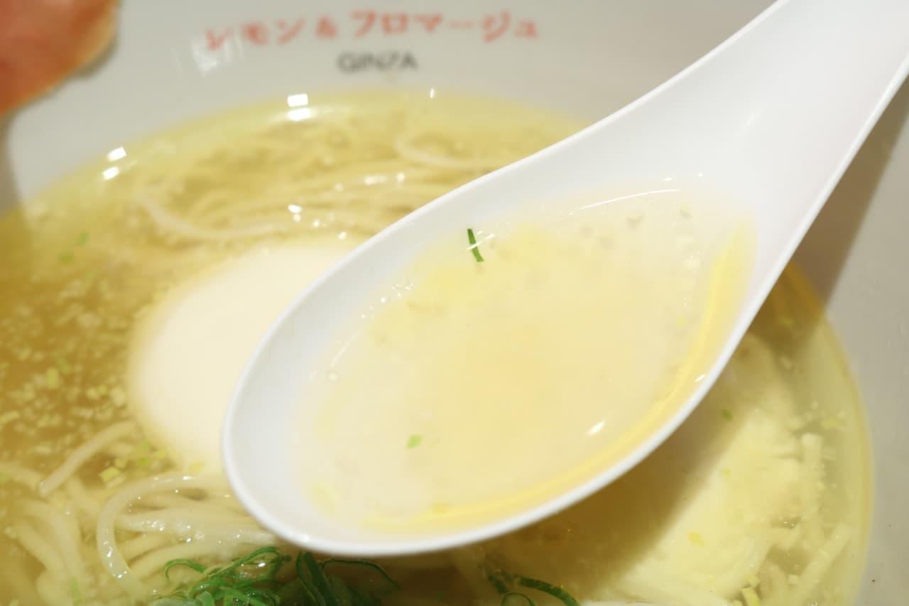 マロチカのらぁ麺 レモン&フロマージュ GINZA「らぁ麺 生ハムフロマージュ」