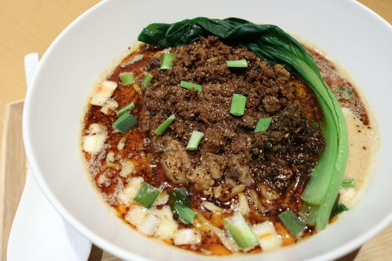 マロチカの汁なし担担麺ピリリ「汁あり担担麺」