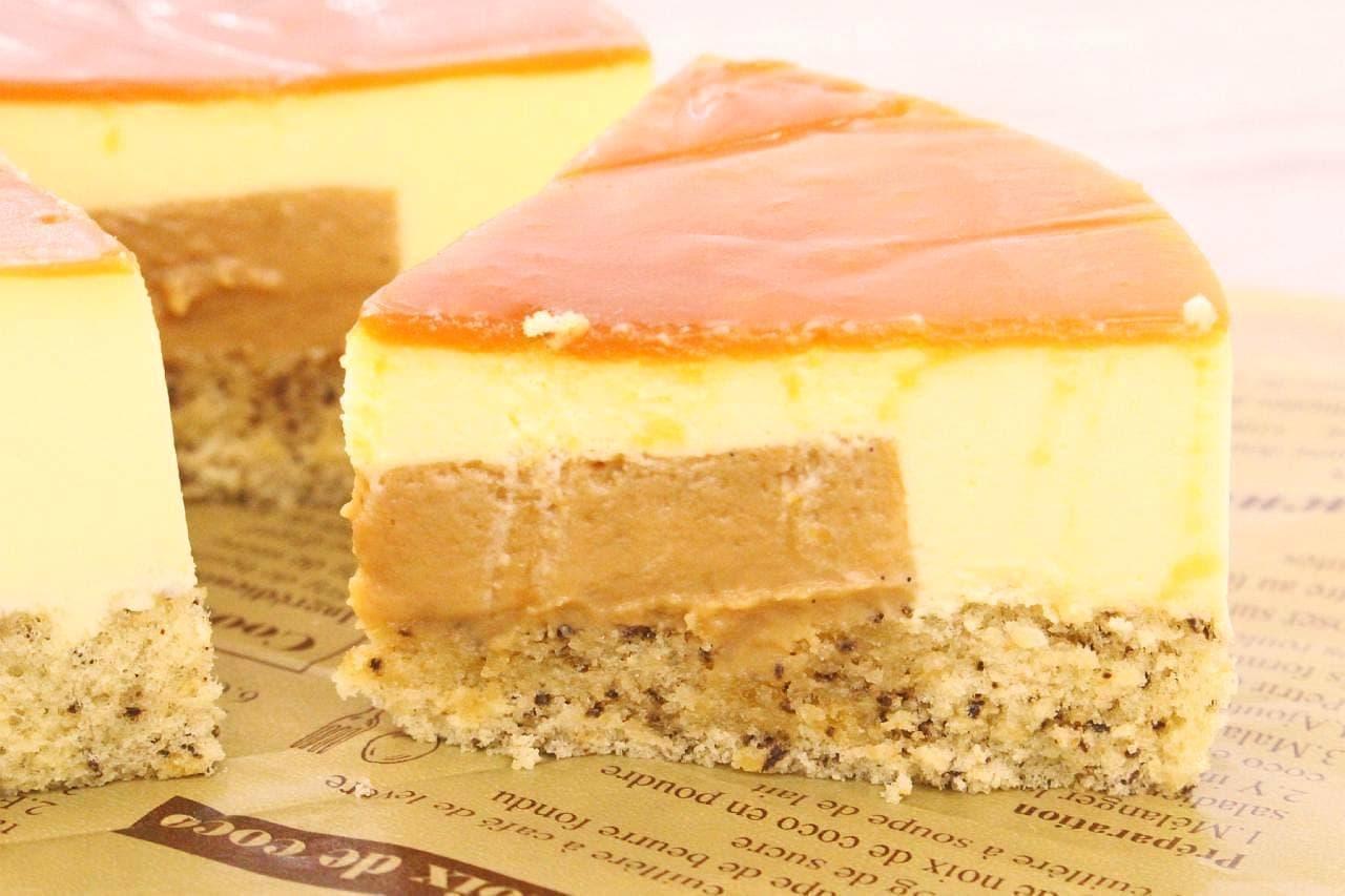 キャラメルゴーストハウスの「キャラメルアップルケーキ」