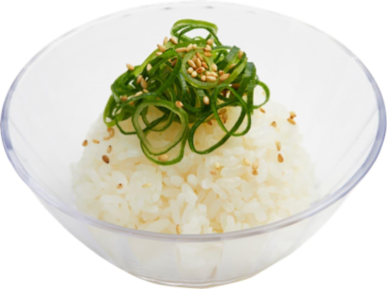 かっぱ寿司で「金澤濃厚中華そば 神仙」監修の「神系金澤味噌ラーメン」