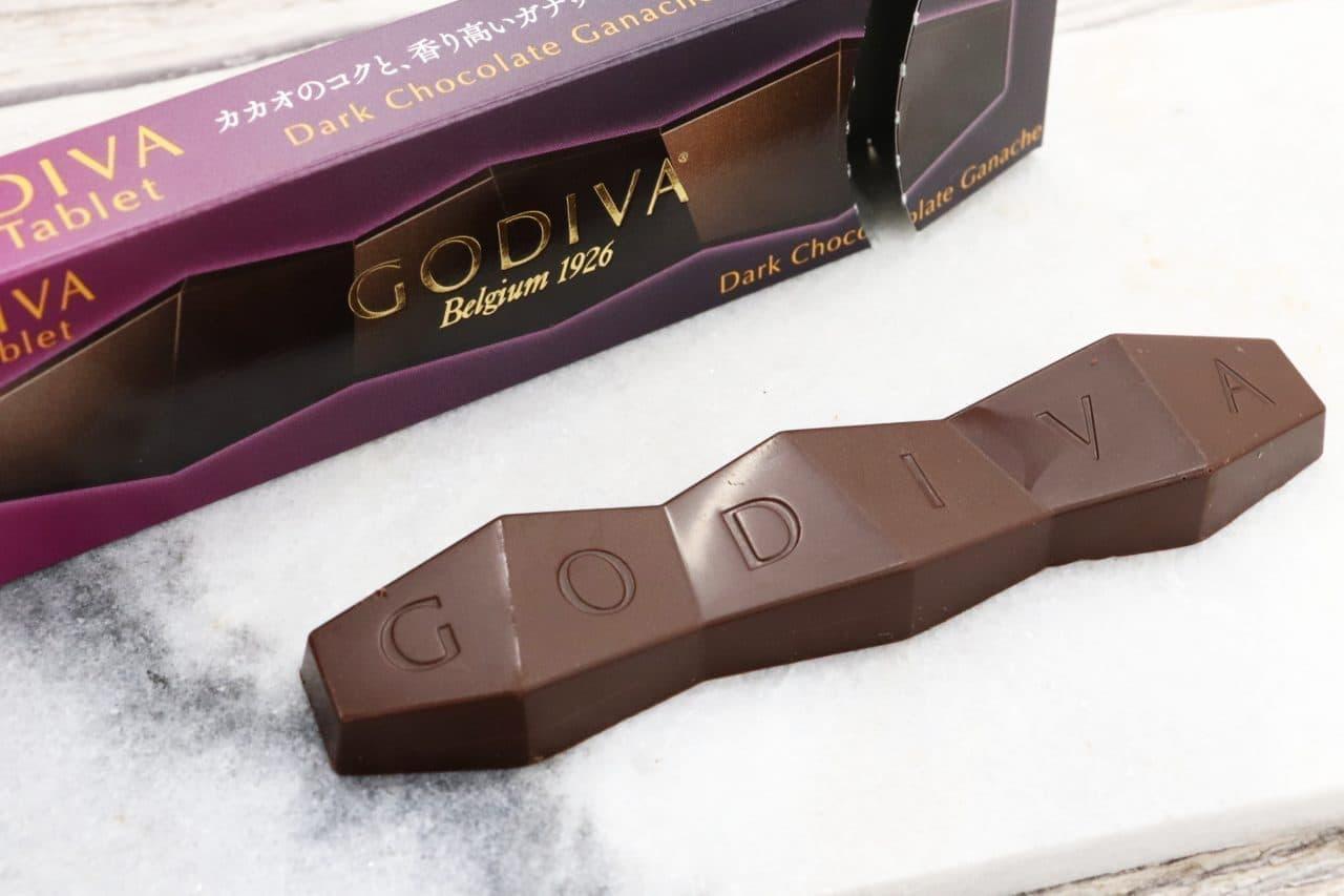 セブン「ゴディバ ザ タブレット ダークチョコレート ガナッシュ」