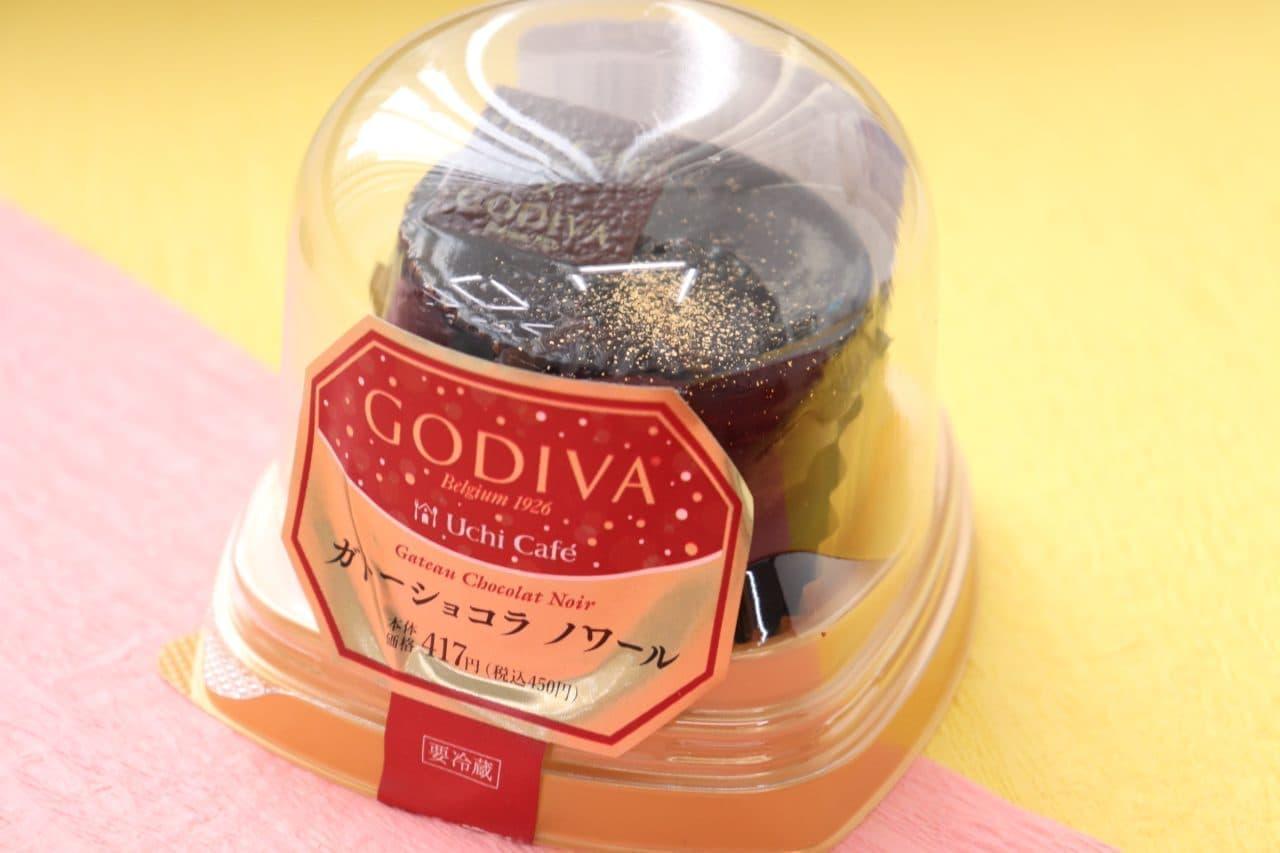 ローソン「Uchi Cafe × GODIVA ガトーショコラ ノワール」