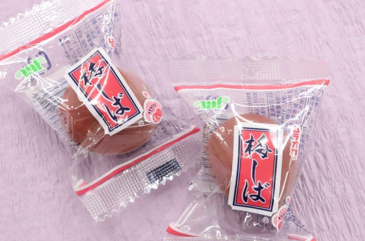 村岡食品「梅しば」