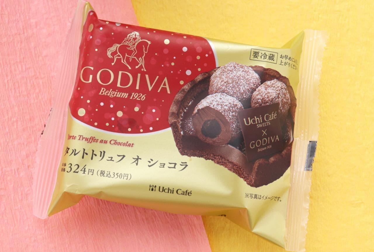 ローソン「Uchi Cafe × GODIVA タルトトリュフ オ ショコラ」
