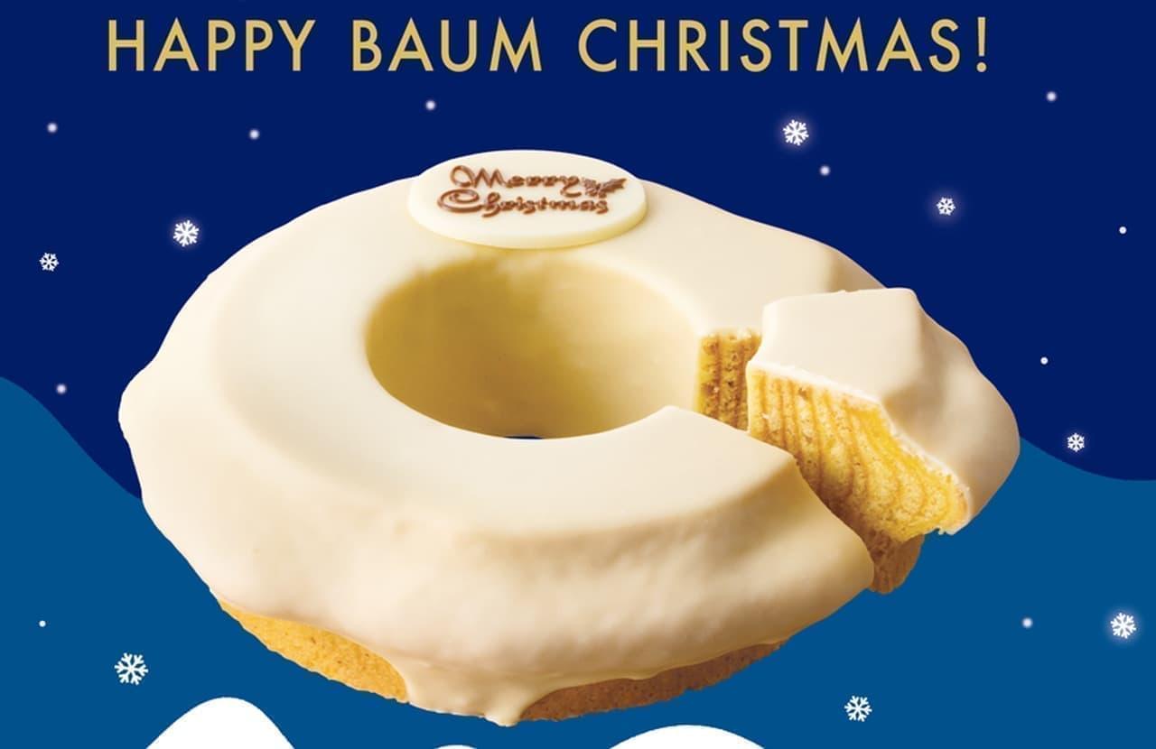 「マウントバームのホワイトチョコがけ<クリスマス>」ねんりん家から