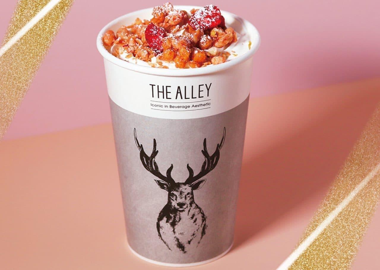 ジアレイ「Sweet Berry Tea Latte(スウィートベリーティーラテ)」