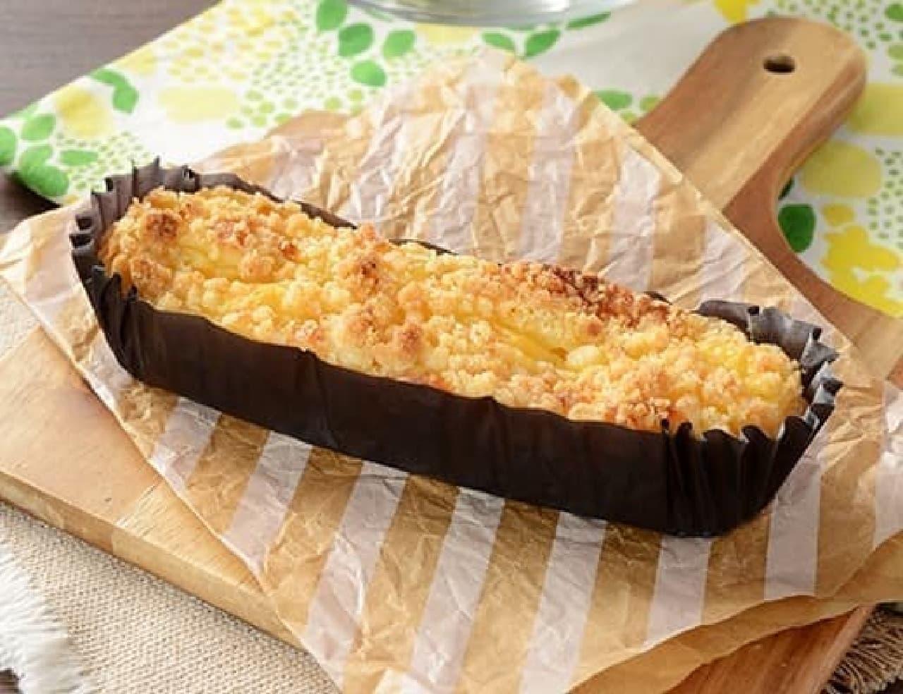 ローソン「香ばしチーズのモッチケーキ」