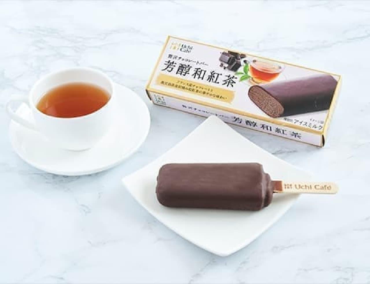 ローソン「ウチカフェ 贅沢チョコレートバー 芳醇和紅茶」