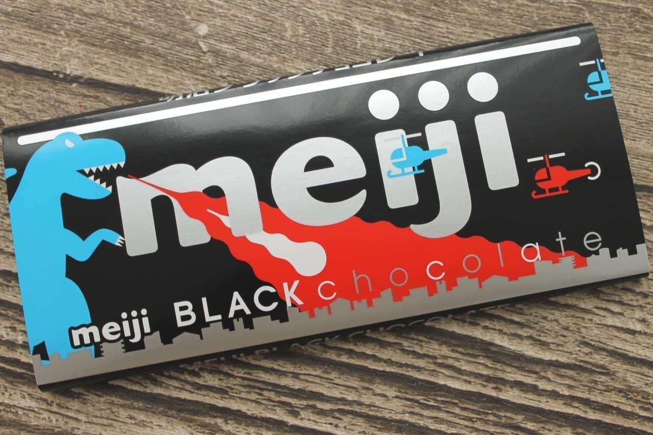 クトゥルフ柄のmeijiブラックチョコレート