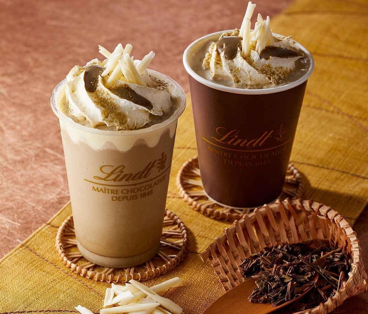 リンツ「チョコレートドリンク ほうじ茶」2種類