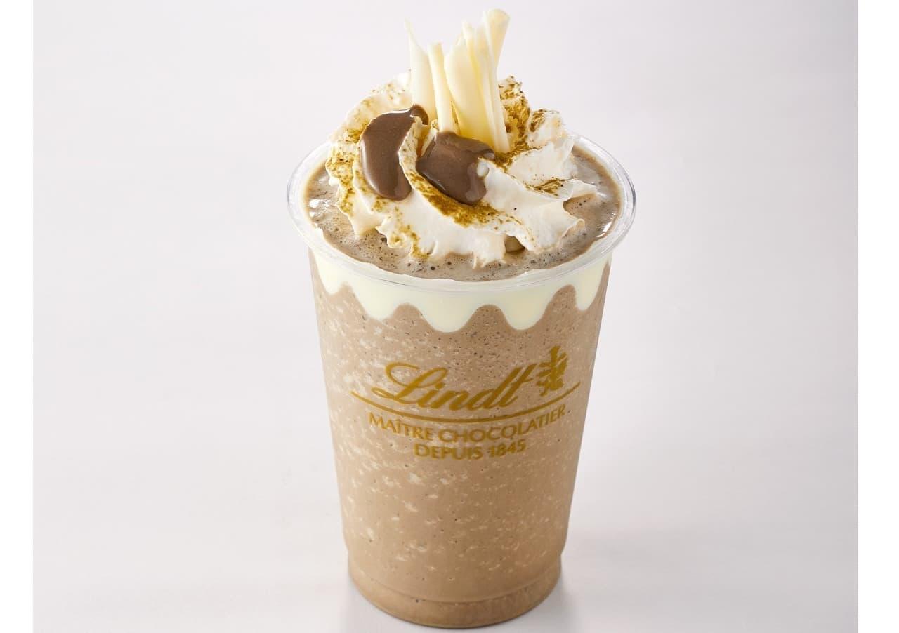 リンツ「リンツ アイスチョコレートドリンク ほうじ茶」
