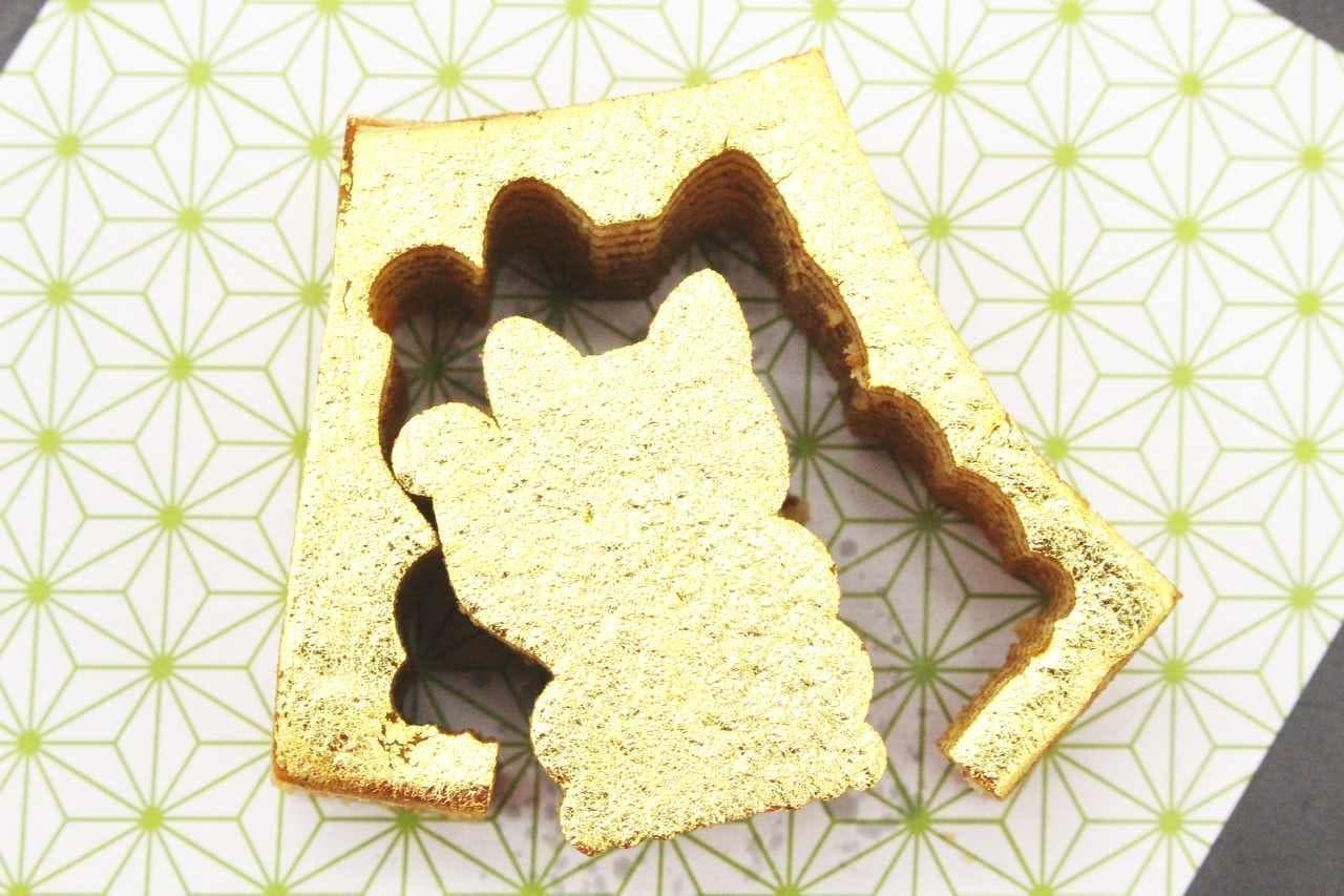 「まめやの型ぬきバウム」の金箔招き猫