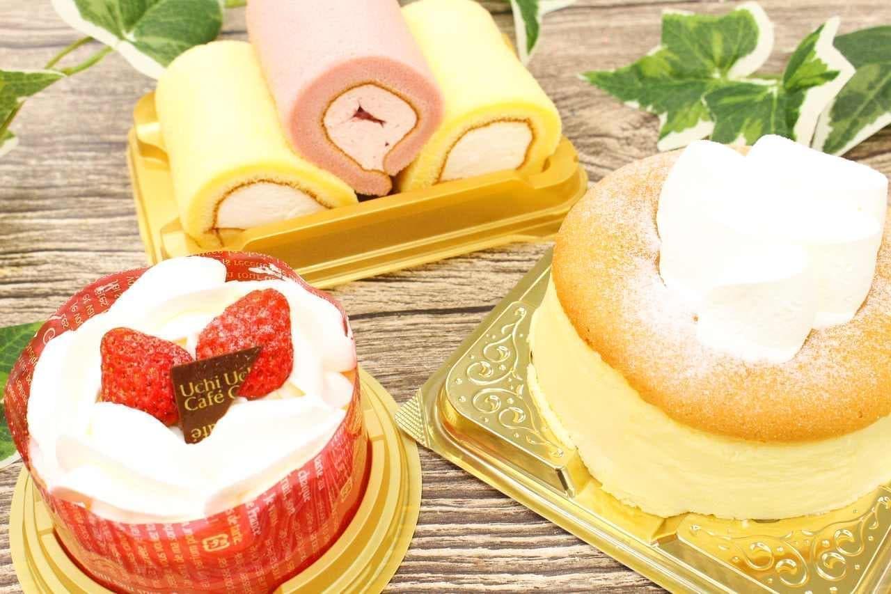 ローソンの「苺のミニホールケーキ」「紅白ミニもち食感ロール」「ふわふわスフレチーズケーキ」