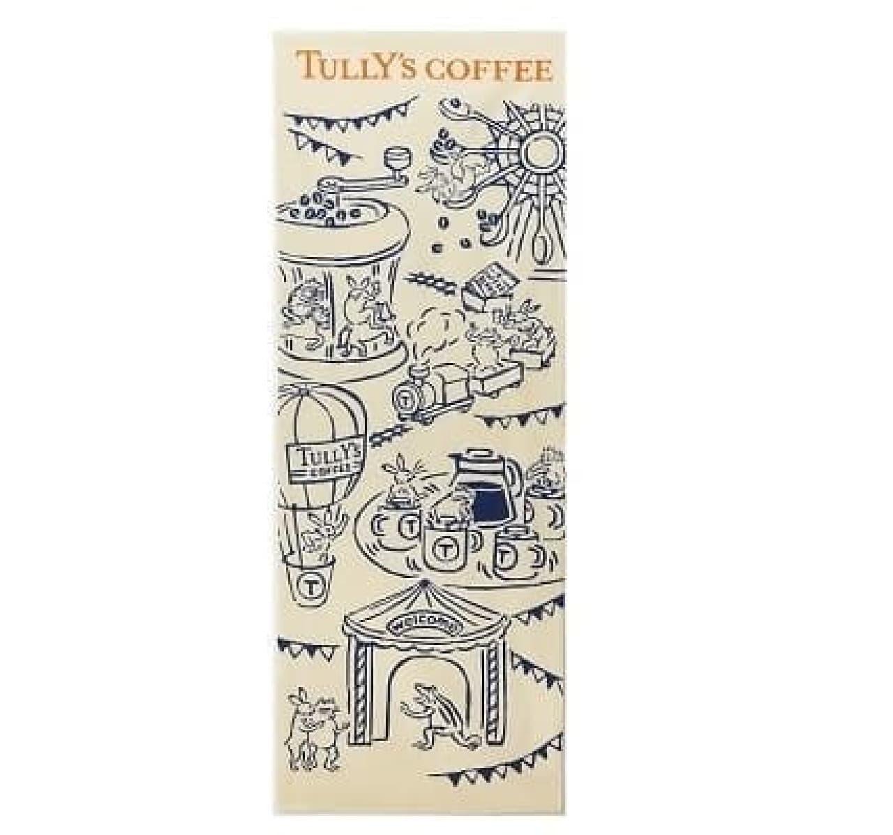 タリーズコーヒー「タリーズ手ぬぐい鳥獣戯画(遊園地)」