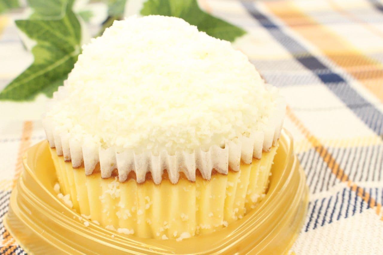 ローソン「スノーバスチー バスク風チーズケーキ」