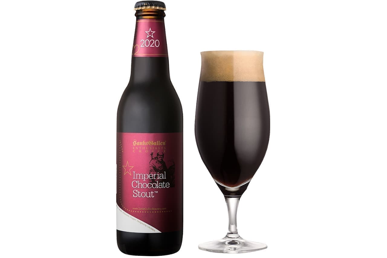 バレンタインにサンクトガーレンから4種のチョコビール