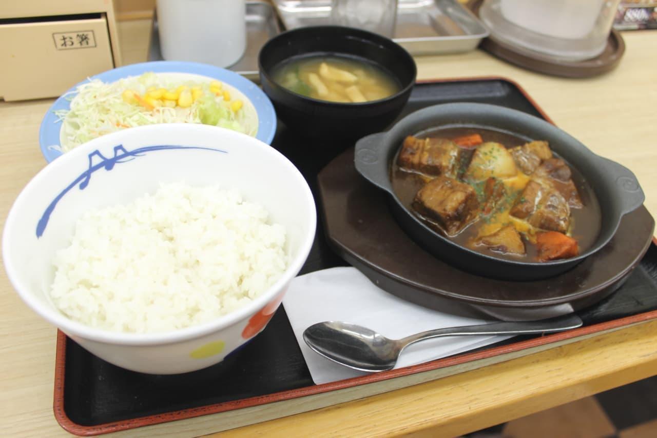 松屋の「ビーフシチュー定食」
