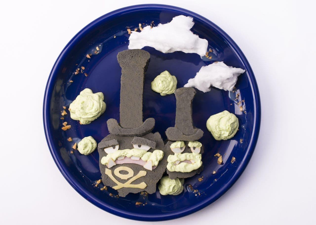 ポケモンカフェ「マタドガス(ガラルのすがた)かがくへんかガスパンケーキ」
