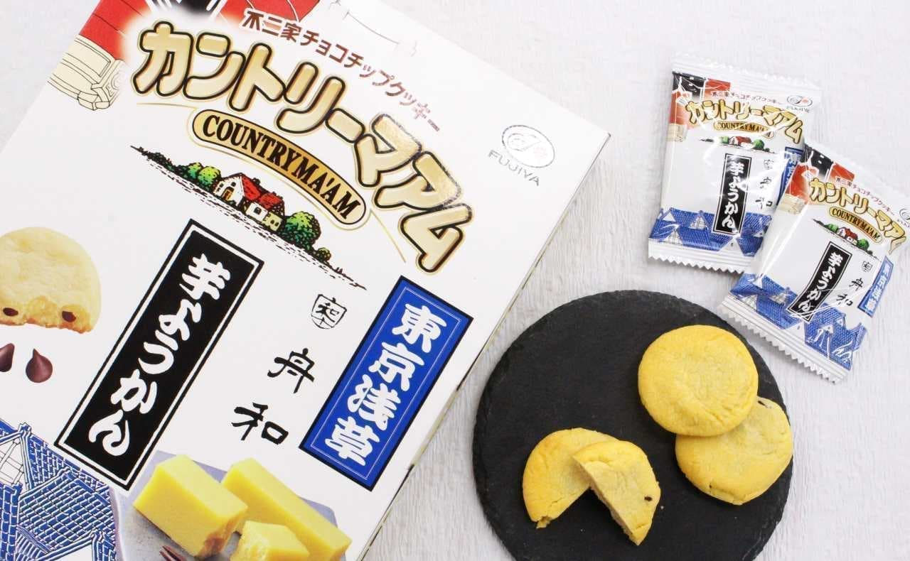東京エリア限定「カントリーマアム(舟和芋ようかん)」