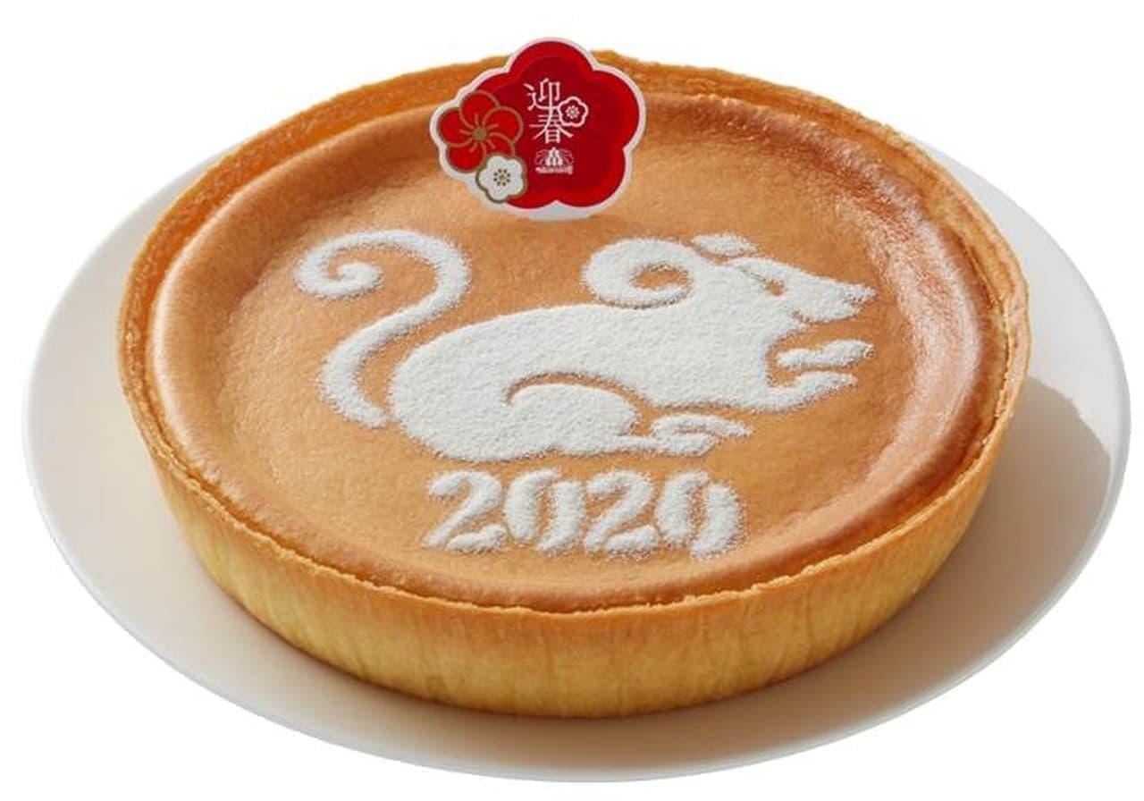 モロゾフ「迎春 デンマーククリームチーズケーキ 子(ねずみ)」