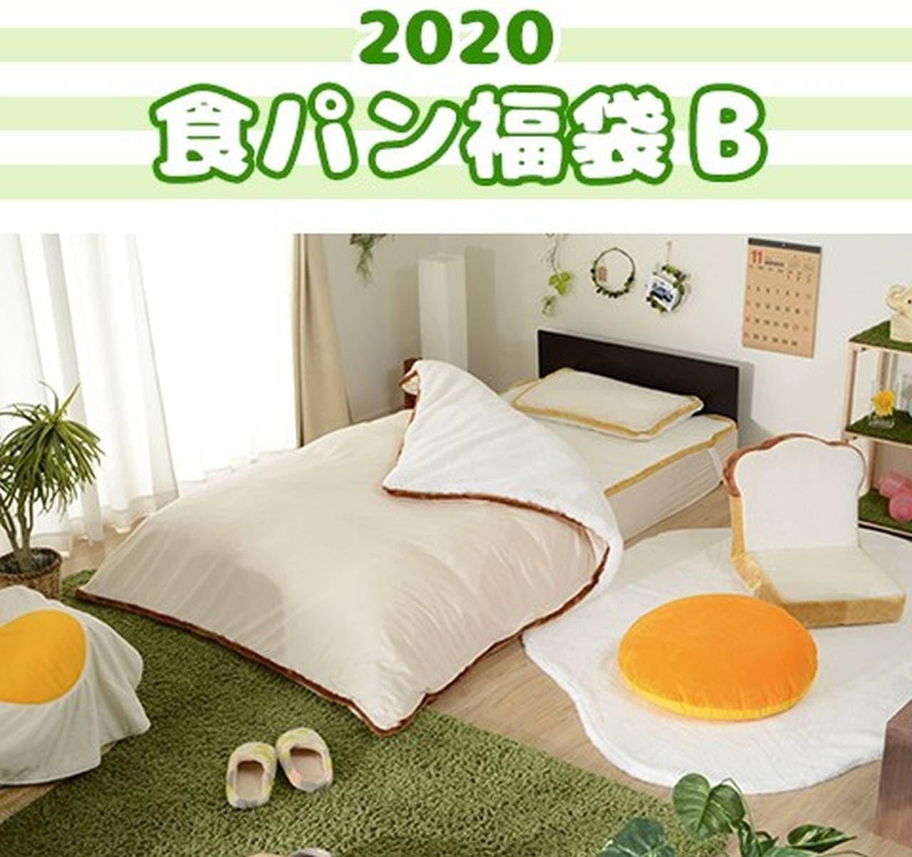 「食パン福袋2020」魅惑の食パン福袋
