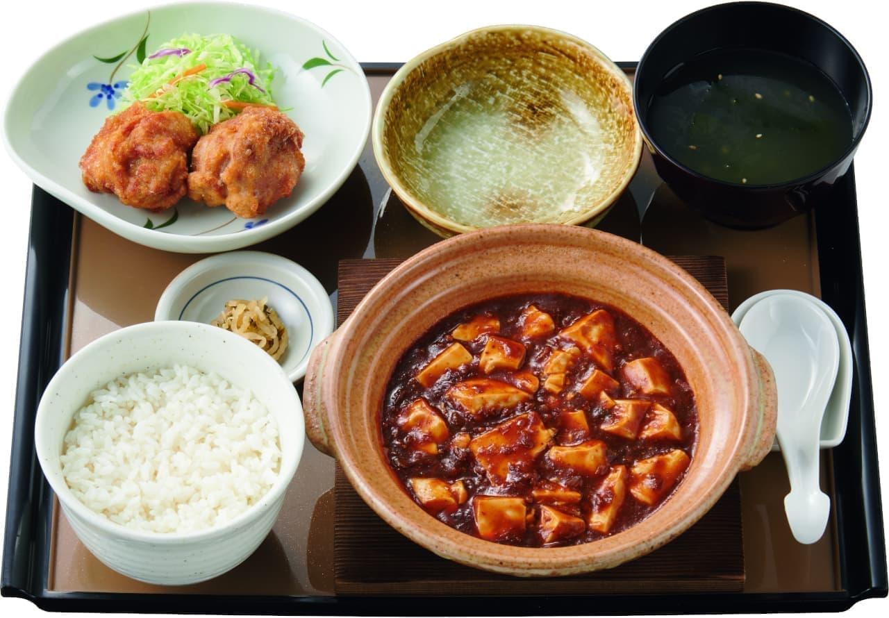 やよい軒「四川麻婆豆腐とから揚げの定食」