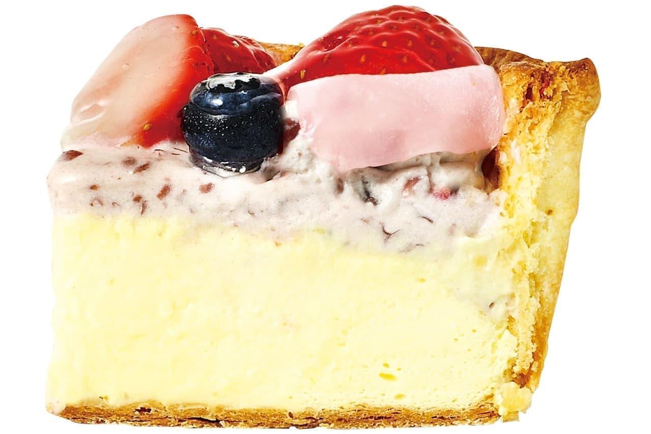 パブロの1月限定「いちご大福チーズタルト」