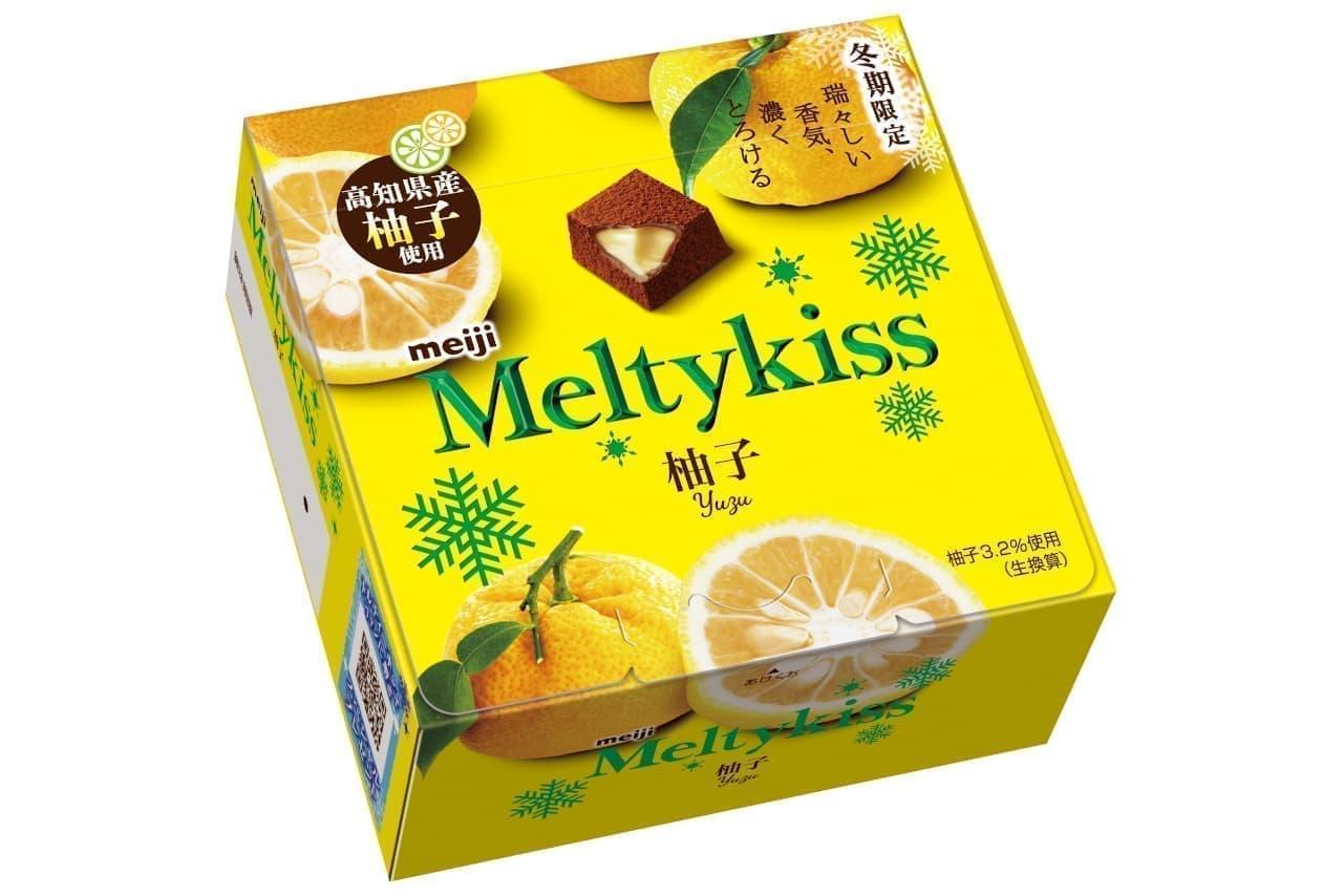 明治の冬限定チョコ「メルティーキッス柚子」