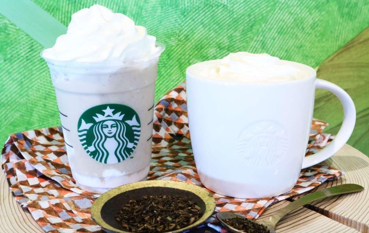 スタバ新作フラぺ「ほうじ茶 クリーム フラペチーノ」
