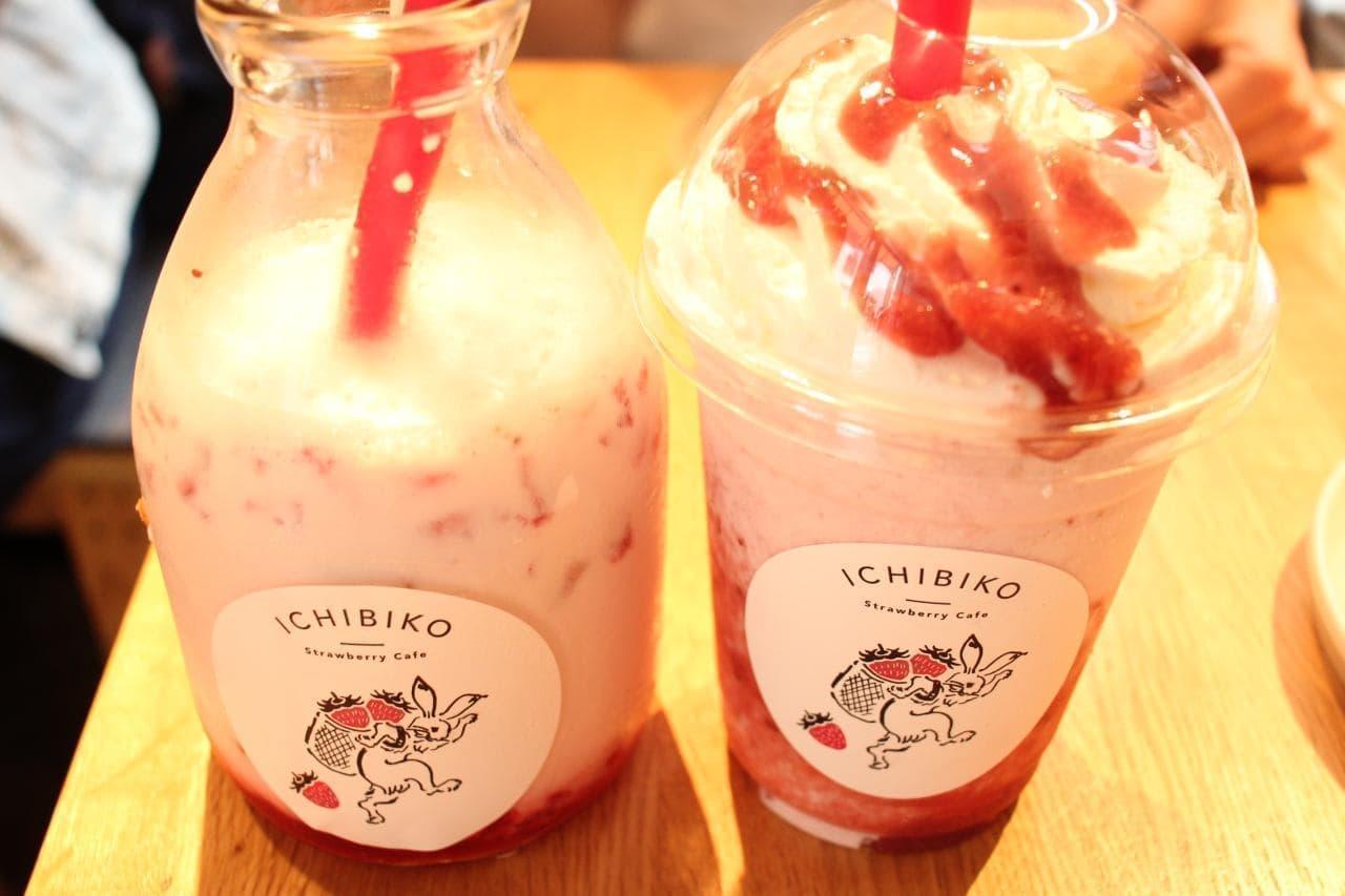 三軒茶屋「strawberry cafe いちびこ」