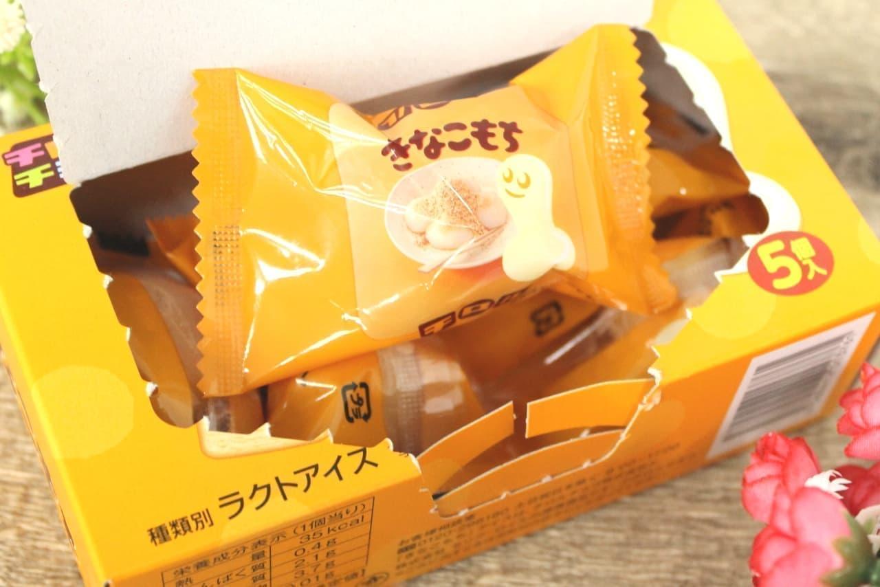 鮮烈きなこ味!ファミマ限定「チロルチョコきなこもちアイス」