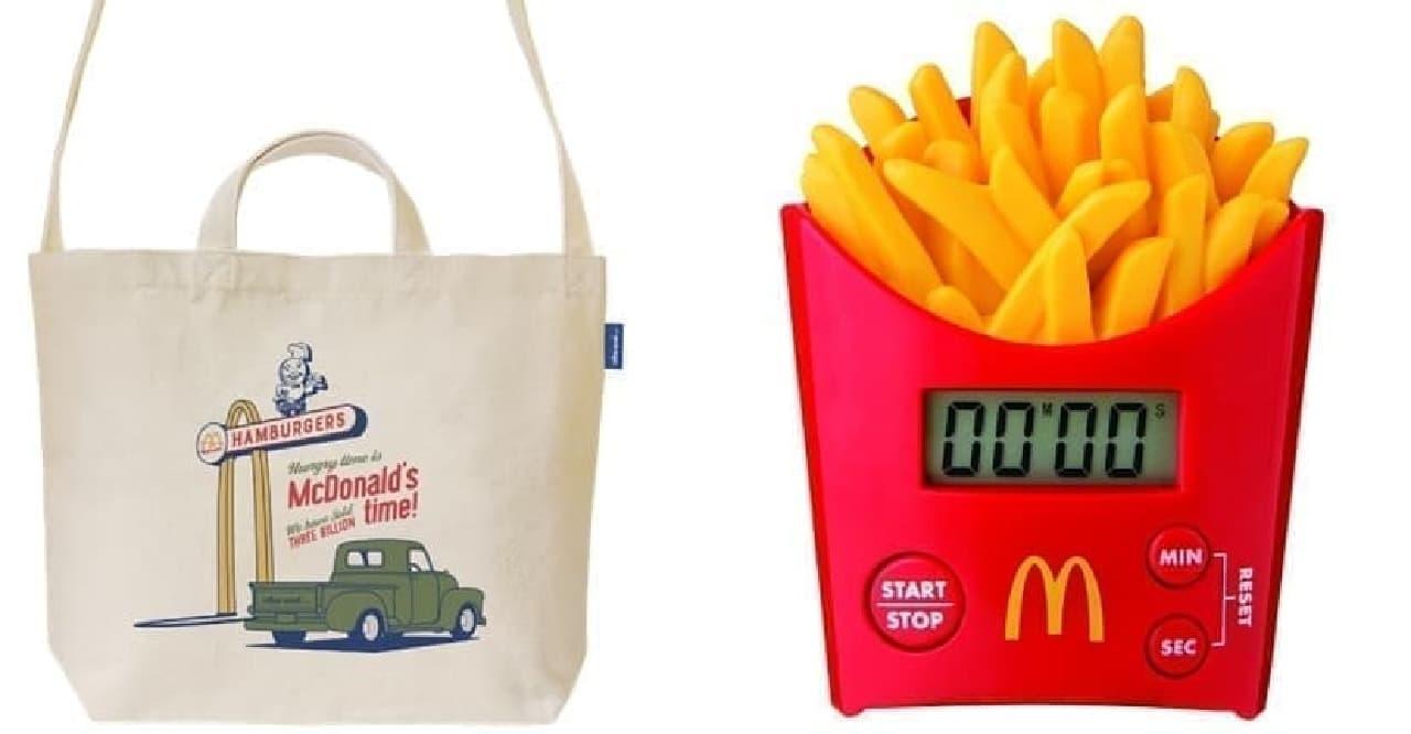 マクドナルドの福袋2020の「2WAYトートバッグ」と「ポテトタイマー」