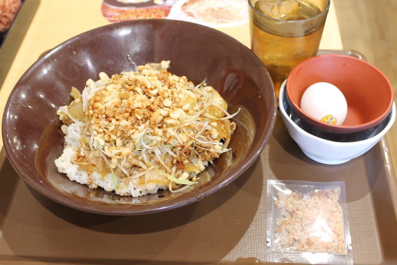すき家「白髪ねぎ牛丼デビルおんたまMix」