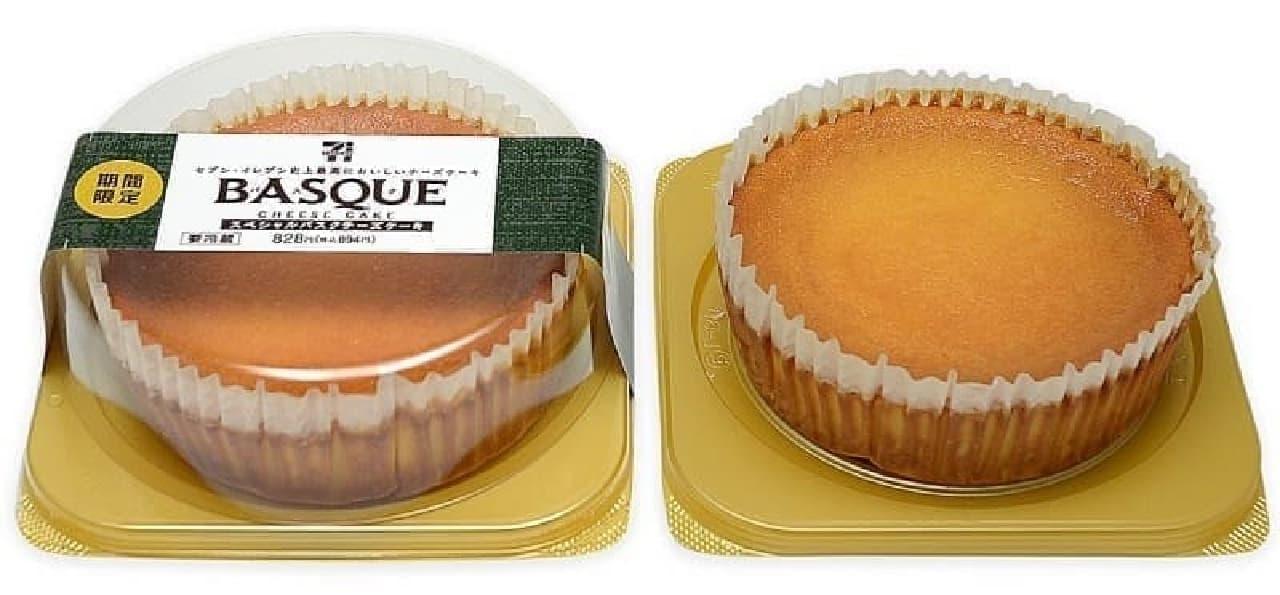 セブン-イレブン「期間限定!スペシャルバスクチーズケーキ」