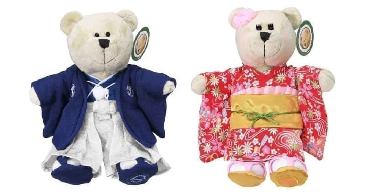 スターバックス「JAPANべアリスタボーイ/JAPANべアリスタガール」
